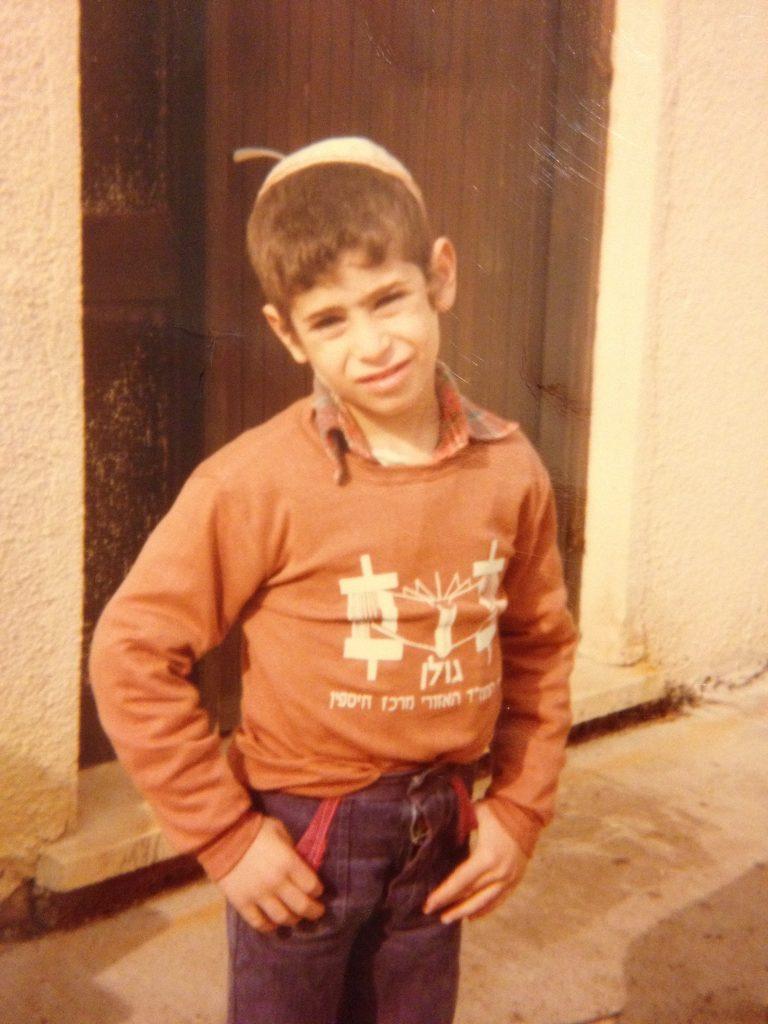 תמונה שלי בילדות